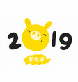 symbol 2019 year in eastern calendar yellow pig vector image