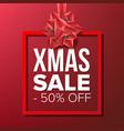 christmas sale banner big super sale vector image vector image