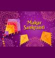 makar sankranti festival happy indian sun vector image vector image