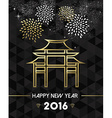 New Year 2016 china asia gate chinese travel gold vector image vector image