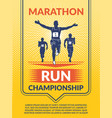 poster for sport club marathon runners vector image