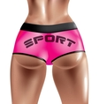 Sporty sexy butt vector image vector image