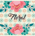 two flowers branches leaves botanical floral vector image vector image