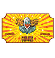 circus ticket template invitation coupon with vector image