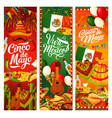 cinco de mayo party mexican holiday fiesta flags vector image vector image