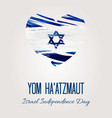 israel day of independence background vector image vector image