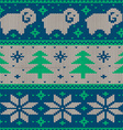 Scandinavian seamless knitted pattern vector image vector image
