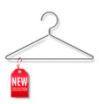 clothes hanger with new collection tag vector image vector image