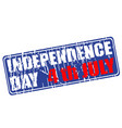 independence day of usa rubber stamp vector image vector image