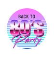 retro party icon vector image