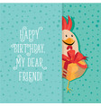 funny card with a rooster in cartoon style vector image