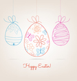 Ornamental doodle easter egg vector image vector image