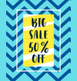 sale banner template in creative geometric style vector image