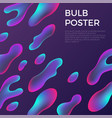fluid shapes abstract poster liquid contemporary vector image
