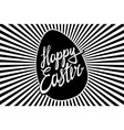 holiday of handwritten Easter retro label and vector image vector image