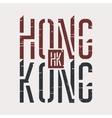 Hong Kong vector image vector image