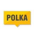 polka price tag vector image vector image