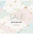 sale banner on a abstract background vector image vector image