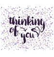 Beautiful confetti poster with quotes lettering vector image vector image