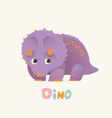 cute purple cartoon baby dino bright colorful vector image vector image