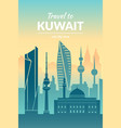 famous city scape and text vector image vector image