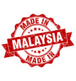 made in malaysia round seal vector image vector image