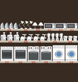 supermarket household appliances kitchen vector image