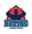 boxing logo with text space for your slogan vector image vector image