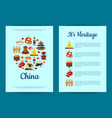 china elements vector image