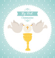 my first communion vector image vector image