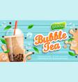 bubble milk tea banner with delicious tapioca vector image