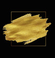 golden blob with frame and black background vector image vector image
