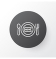 new meal icon symbol premium quality isolated vector image