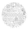 school pattern vector image