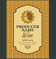 wine labels in a frame on the basket vector image