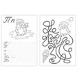 alphabet letters tracing worksheet with russian vector image vector image