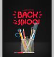 back to school inscription school stationery vector image