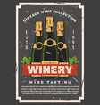brut grape wine in bottles winery vector image vector image