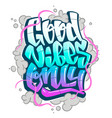 graffiti inscription good vibes only handwritten vector image vector image