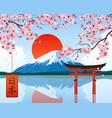 japan landscape symbols realistic vector image vector image