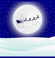 reindeer in harness with sleigh santa claus for vector image vector image