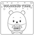 cute winnie pooh drawing sketch for coloring vector image vector image