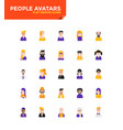modern material flat design icons - people avatars vector image vector image