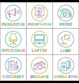 promotion and phone icons set vector image vector image