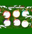 school timetable or schedule christmas tree balls vector image vector image