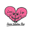 skull love symbol love is life vector image