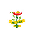 chili pepper jalapeno mexican food icon vector image vector image