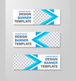 design of horizontal white web banners with place vector image vector image