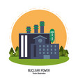 nuclear plant power trees industry icon vector image vector image