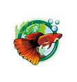 guppy fish logo and vector image vector image